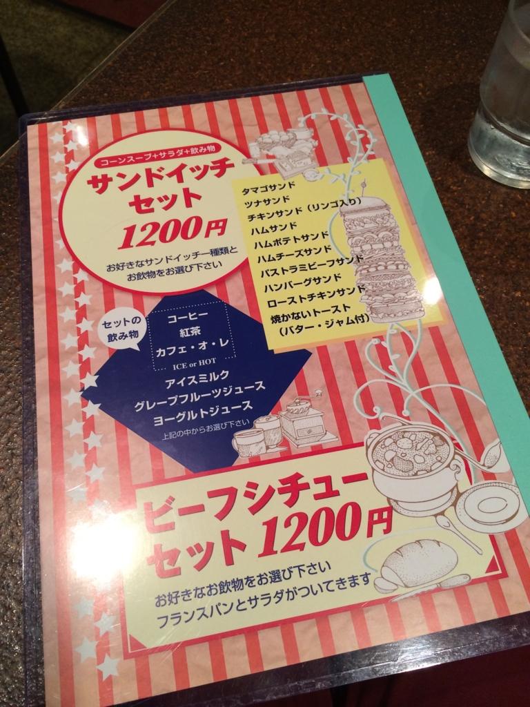 f:id:yamama48:20150825212818j:plain