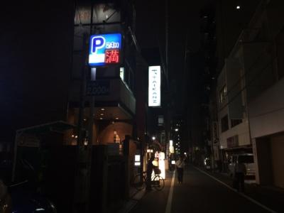 f:id:yamama48:20150919152714j:plain