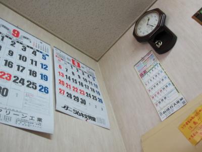 f:id:yamama48:20150927202940j:plain