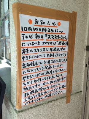 f:id:yamama48:20151009075637j:plain