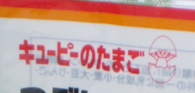 f:id:yamama48:20151102081516j:plain