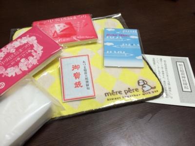 f:id:yamama48:20151107121317j:plain