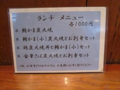 f:id:yamama48:20151117120503j:plain