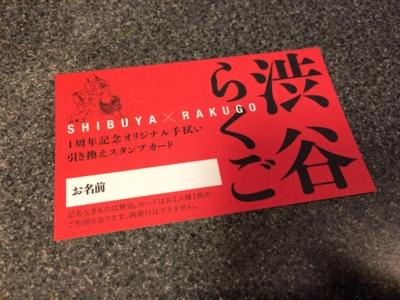 f:id:yamama48:20151120131508j:plain