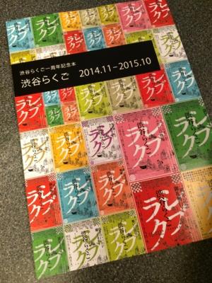 f:id:yamama48:20151122101242j:plain