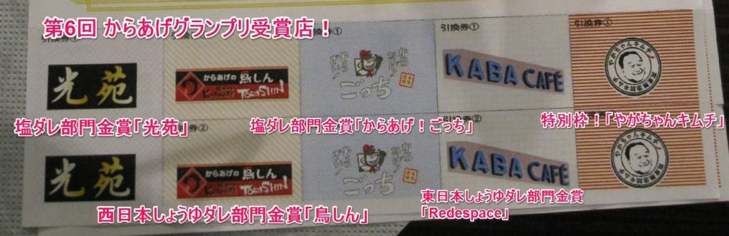 f:id:yamama48:20151208072327j:plain