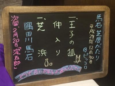 f:id:yamama48:20151231112424j:plain