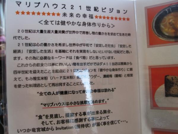 f:id:yamama48:20160104231700j:plain