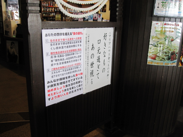 f:id:yamama48:20160104231714j:plain
