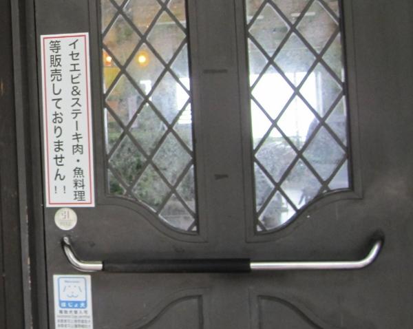 f:id:yamama48:20160106075303j:plain