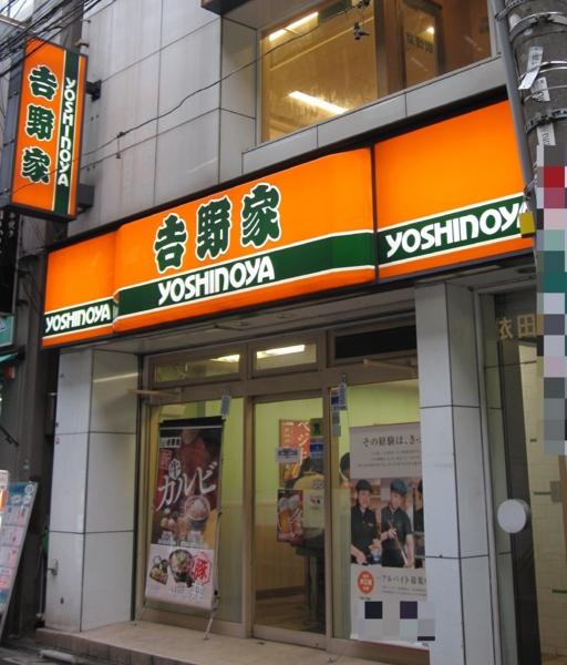 f:id:yamama48:20160113125110j:plain