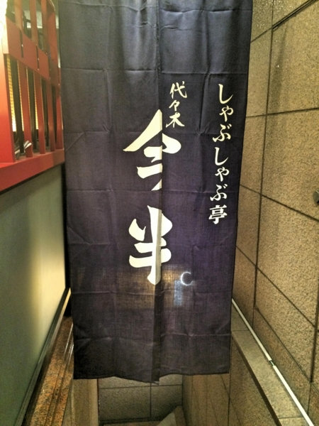 f:id:yamama48:20160306083812j:plain
