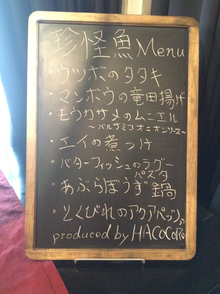 f:id:yamama48:20160313214311j:plain
