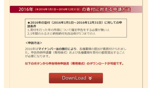 f:id:yamama48:20160417231753j:plain