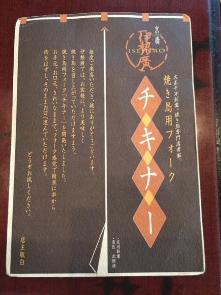 f:id:yamama48:20160611203017j:plain