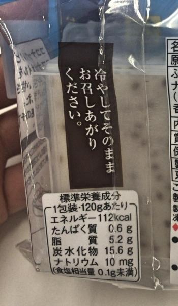紀文 ココナッツ