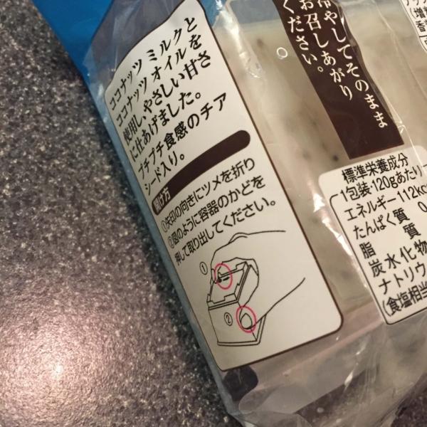 紀文 豆腐