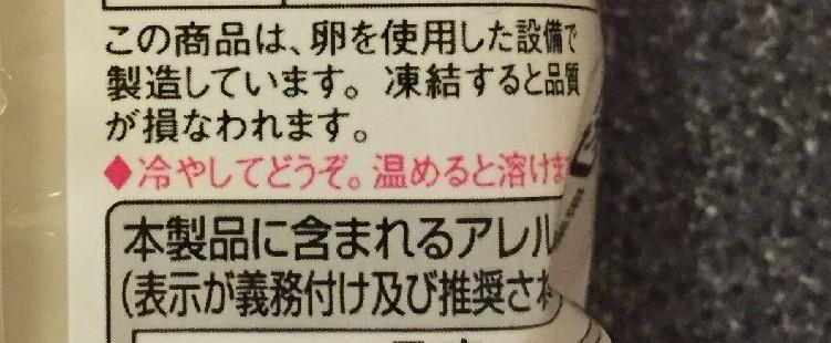 f:id:yamama48:20160621122122j:plain