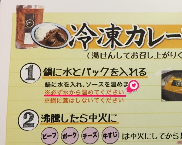 f:id:yamama48:20160623215800j:plain