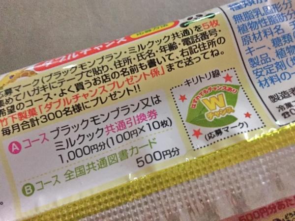 f:id:yamama48:20160711091356j:plain