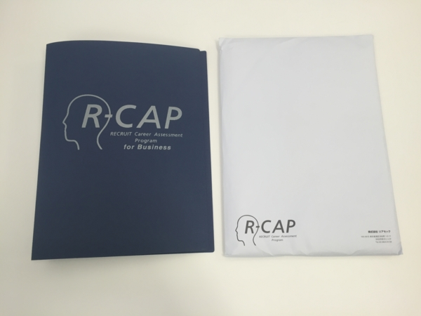 R-CAP