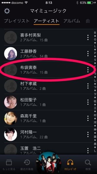 f:id:yamama48:20160831180040j:plain