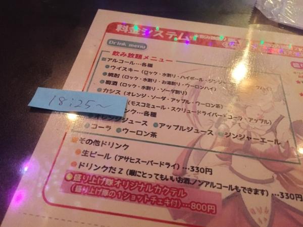 f:id:yamama48:20160918102135j:plain