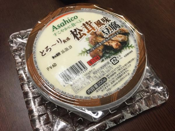 松茸 豆腐