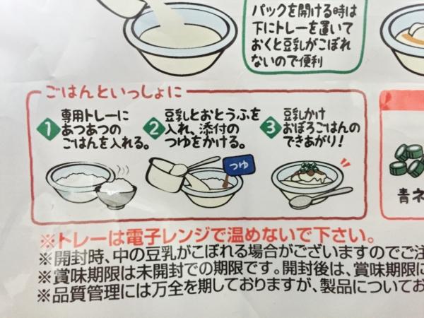 f:id:yamama48:20160927085005j:plain