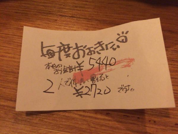 f:id:yamama48:20160927184622j:plain