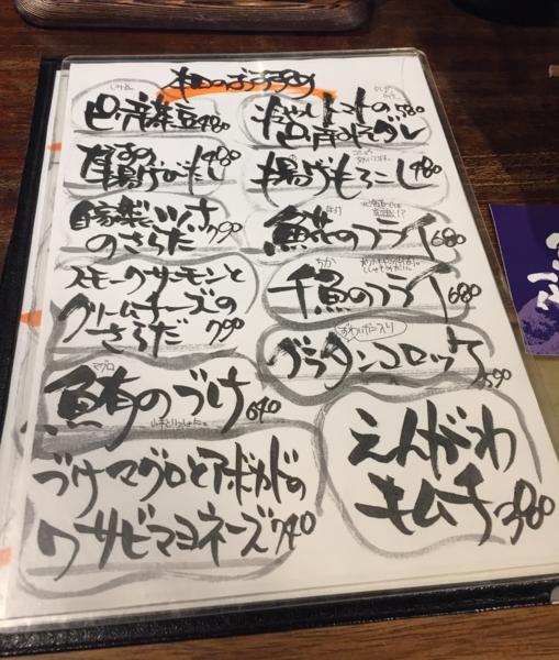 f:id:yamama48:20160929071536j:plain