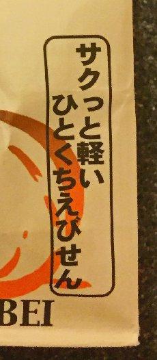 f:id:yamama48:20161002124518j:plain