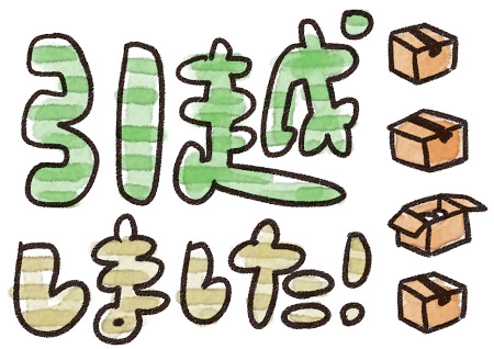 f:id:yamama48:20161007090906j:plain