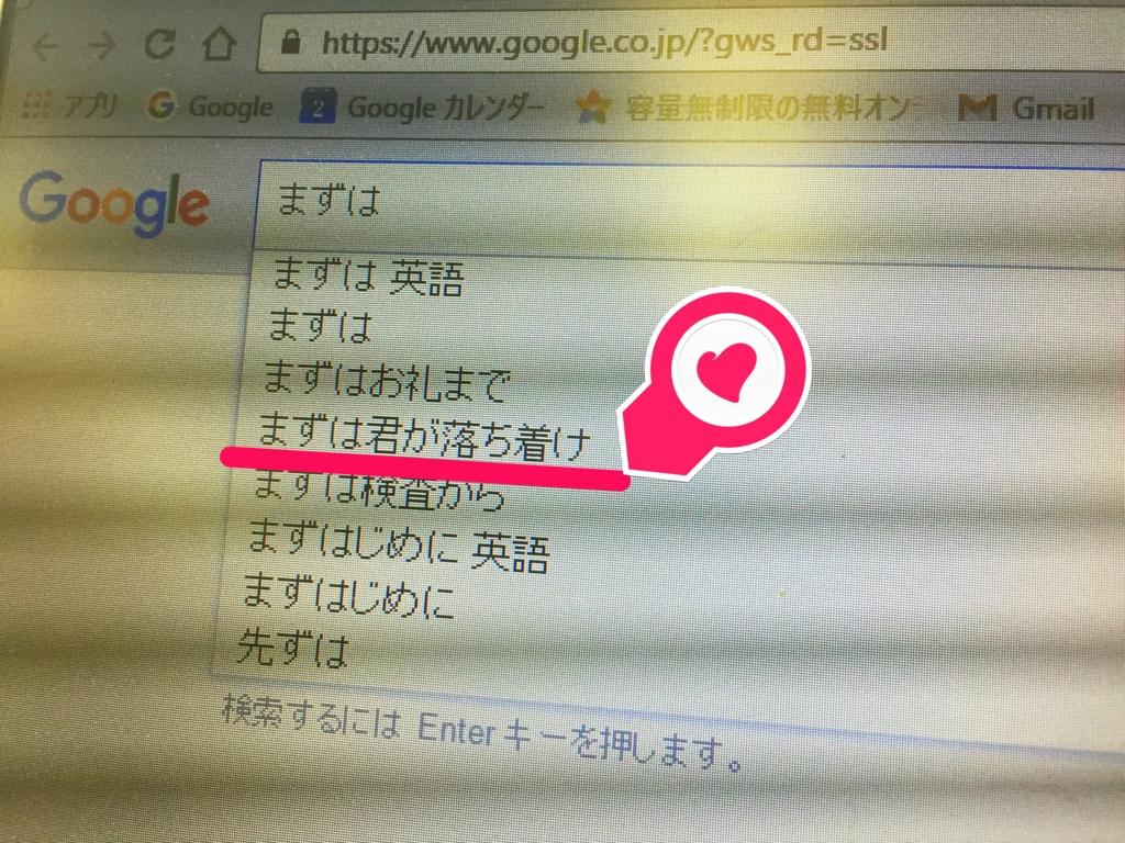 f:id:yamama48:20161007091831j:plain
