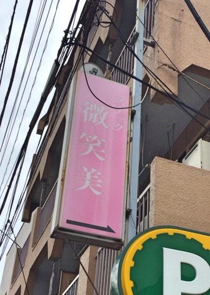 f:id:yamama48:20161127164047j:plain