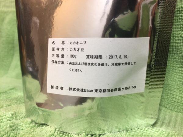f:id:yamama48:20161127173410j:plain