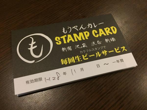 f:id:yamama48:20161213120901j:plain