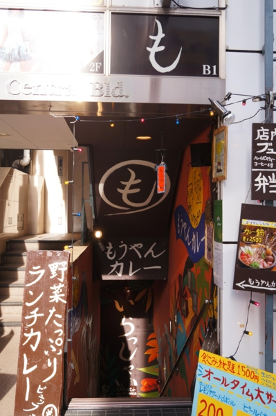 f:id:yamama48:20161213120908j:plain