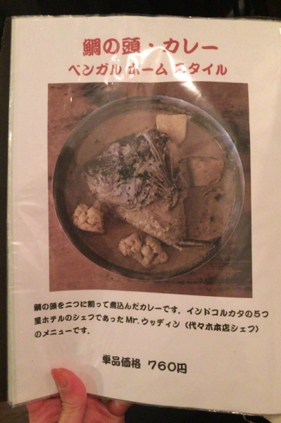 f:id:yamama48:20161226213543j:plain