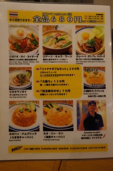 f:id:yamama48:20170129193325j:plain