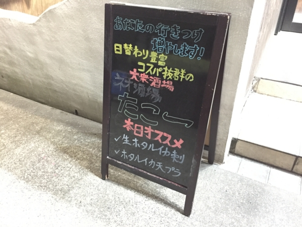 f:id:yamama48:20170402083508j:plain