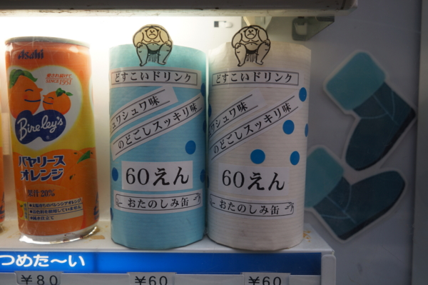 f:id:yamama48:20170411072618j:plain