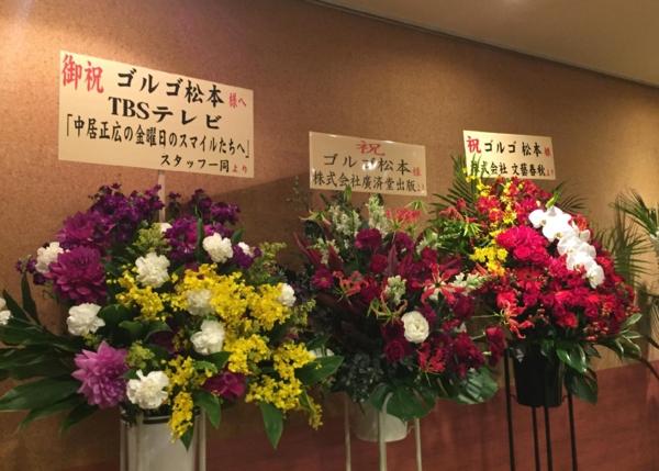 f:id:yamama48:20170424150702j:plain