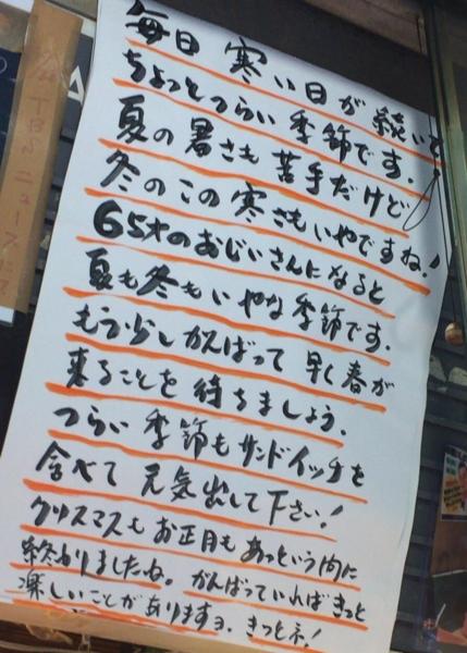 f:id:yamama48:20170502073028j:plain