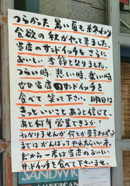 f:id:yamama48:20170502073031j:plain