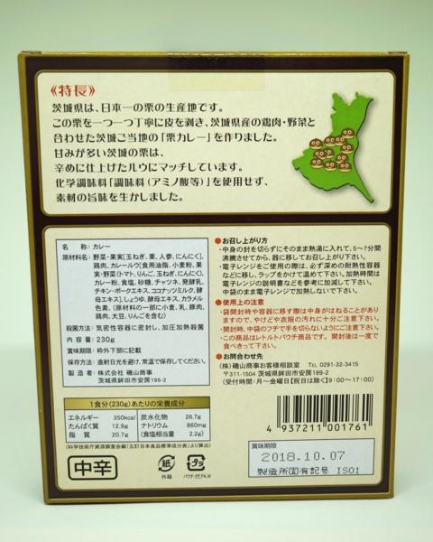 f:id:yamama48:20170506071301j:plain