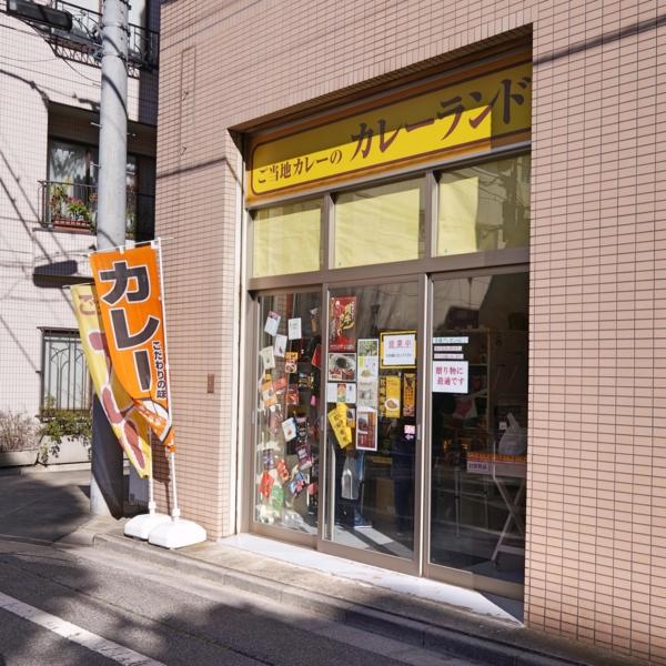 f:id:yamama48:20170506071311j:plain