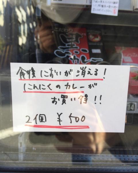 f:id:yamama48:20170506071318j:plain