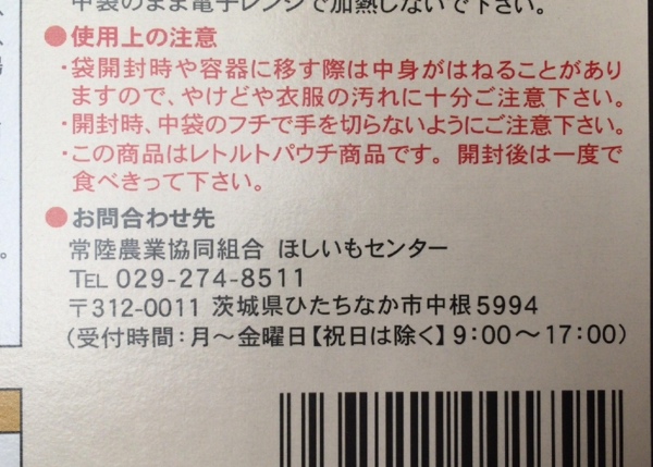 f:id:yamama48:20170506071319j:plain