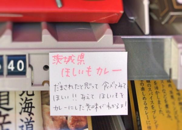 f:id:yamama48:20170506071322j:plain